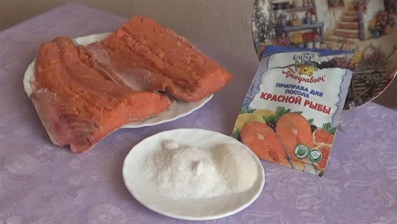 Кета домашнего посола - рецепт пошаговый с фото